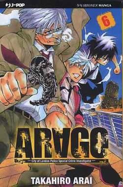 arago_6